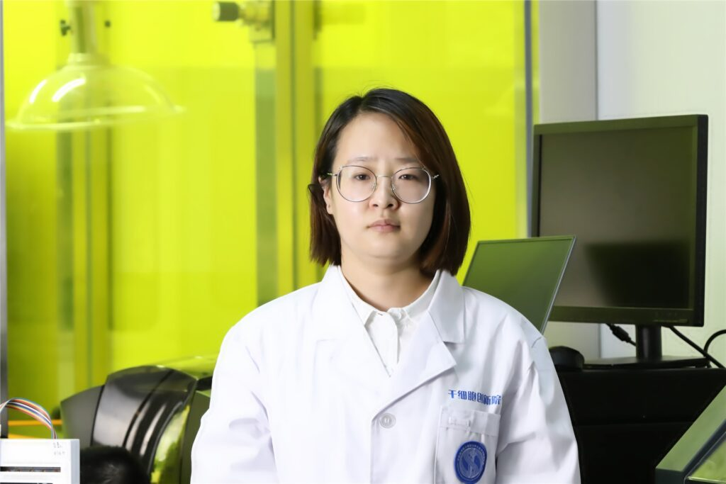 Jia Guo